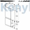 Kép 7/9 - Bosch KIV865SF0 beépíthető alulfagyasztós hűtőszekrény 182/83L