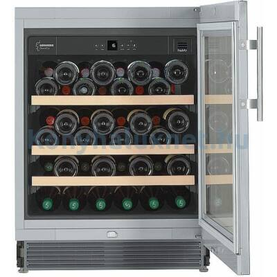 LIEBHERR UWKes1752-21 Beépíthető Borhűtő
